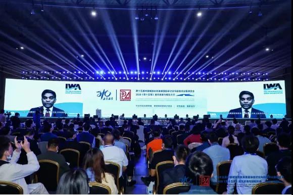 【杭州·水大会】--直击奥利数字化水务生态圈精彩现场(图1)
