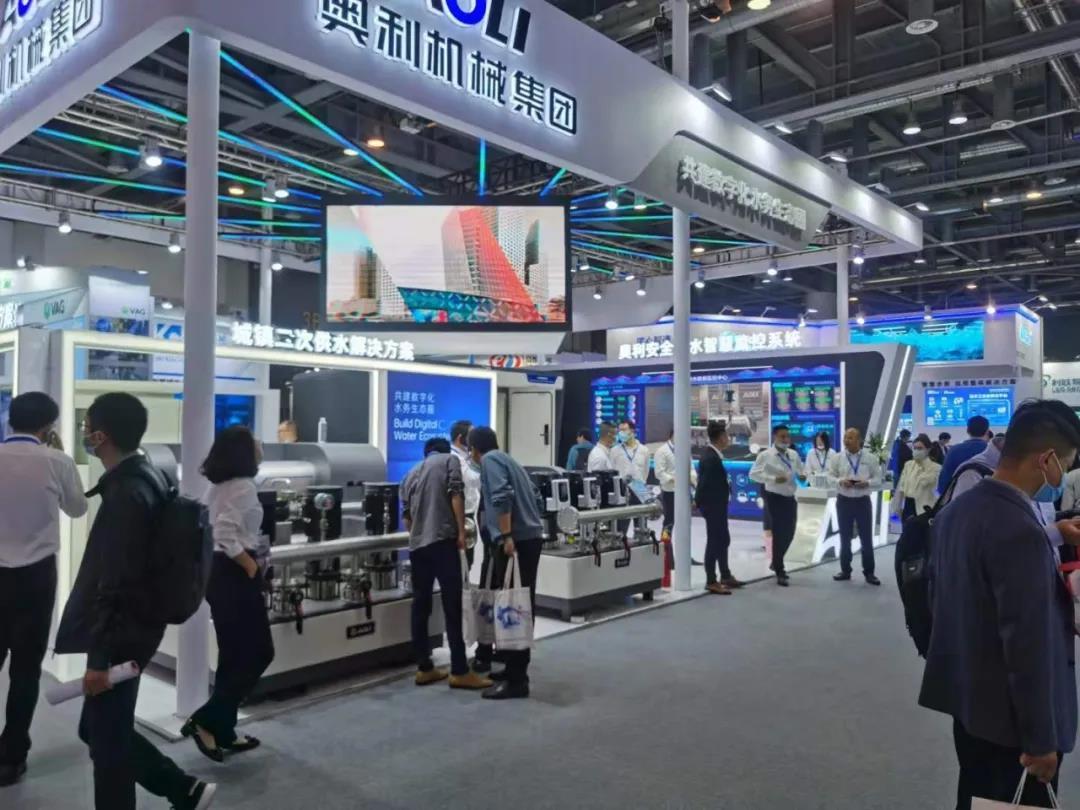 【杭州·水大会】--直击奥利数字化水务生态圈精彩现场(图4)
