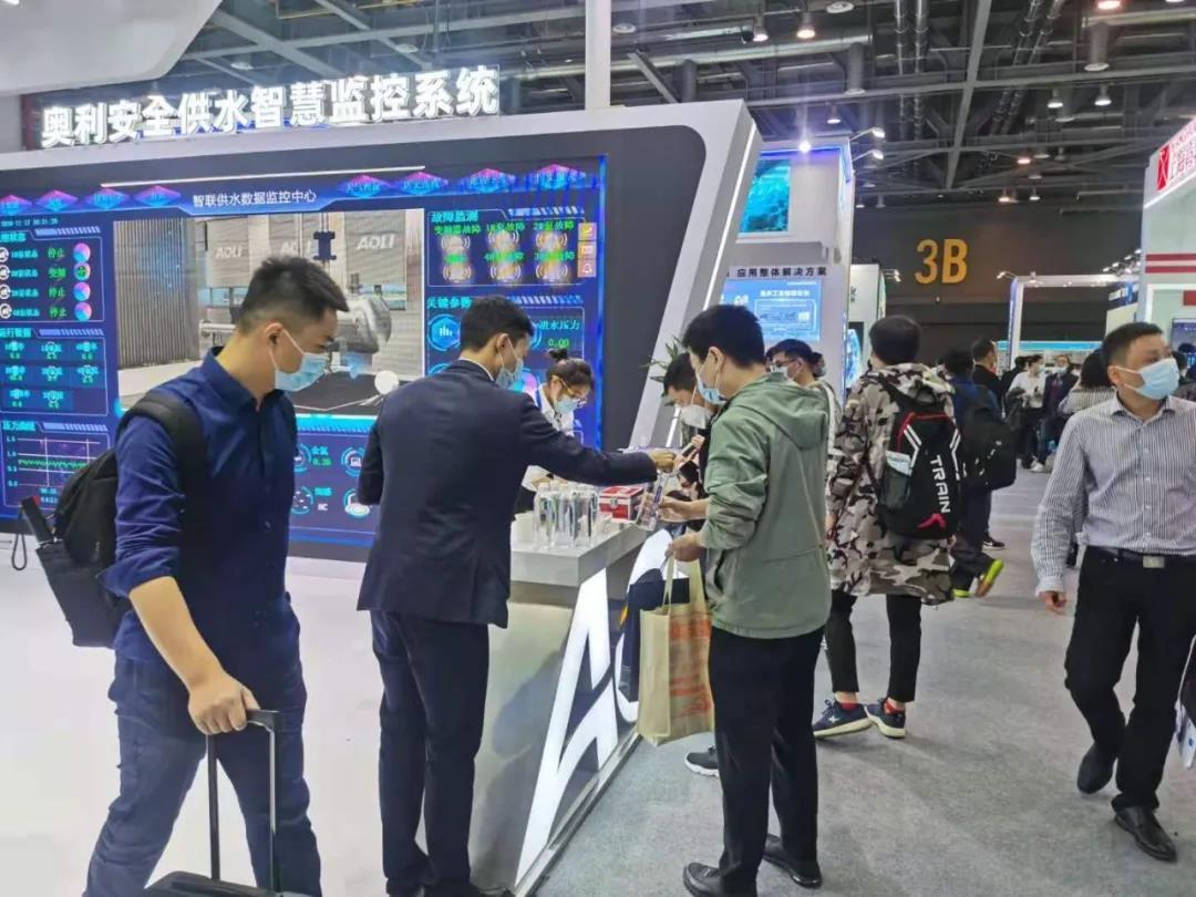 【杭州·水大会】--直击奥利数字化水务生态圈精彩现场(图7)