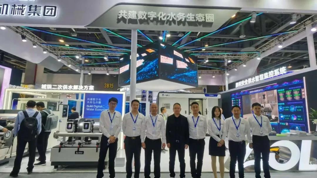 【杭州·水大会】--直击奥利数字化水务生态圈精彩现场(图11)