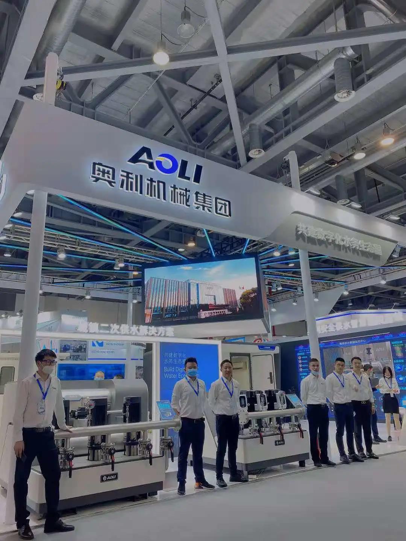 【杭州·水大会】--直击奥利数字化水务生态圈精彩现场(图12)