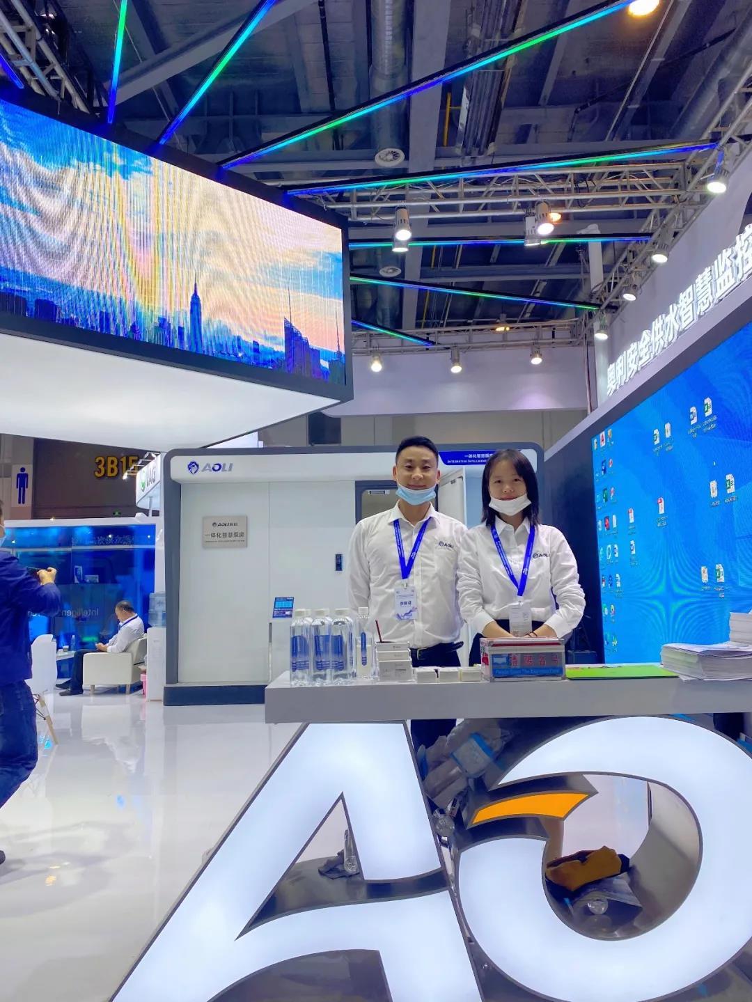 【杭州·水大会】--直击奥利数字化水务生态圈精彩现场(图13)