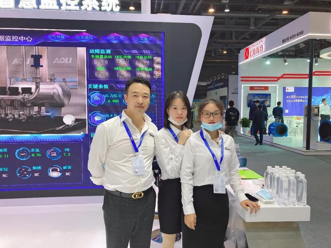 【杭州·水大会】--直击奥利数字化水务生态圈精彩现场(图14)