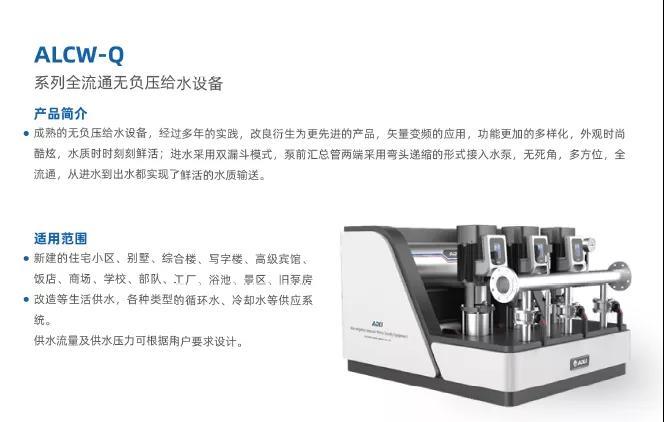 【杭州·水大会】--直击奥利数字化水务生态圈精彩现场(图17)
